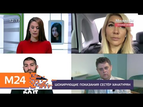 """""""Прямо и сейчас"""": убийцы или жертвы - Москва 24"""