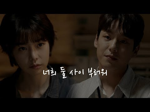 Download welcome2life EP23 envious of between Im Ji-yeon and Jung Ji-hoon, 웰컴2라이프 20190910 Mp4 baru