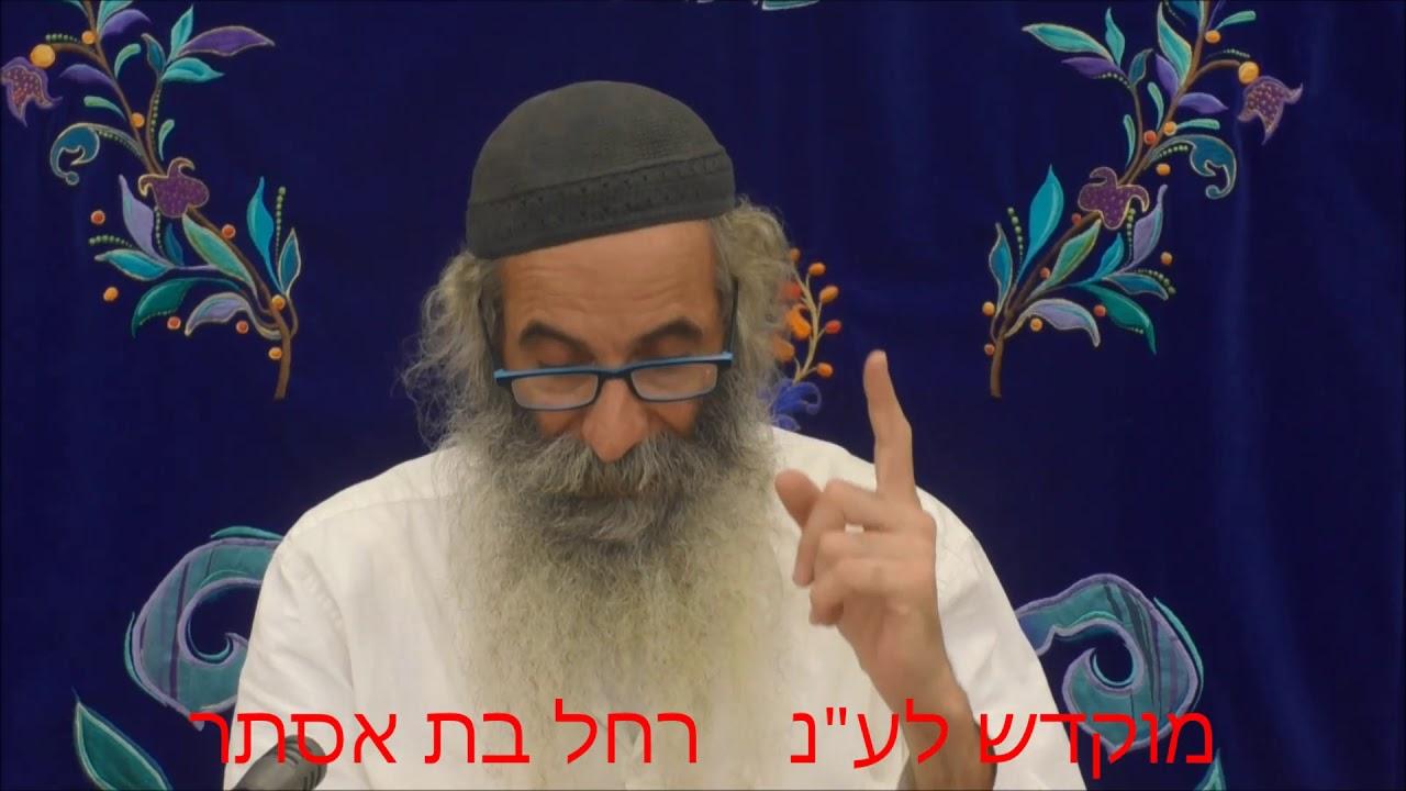 זוהר בקטנה פרשת עקב ליום ה' מפי רבי יעקב יוסף כהן