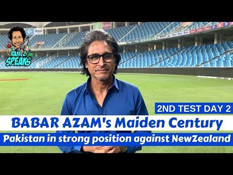 Babar Azam's Debut Century | Pakistan in strong position against NewZealand | 2nd Test Day 2