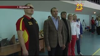 В Шумерле прошла 14-ая Спартакиада