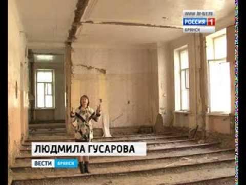 Грандиозная реконструкция завода \