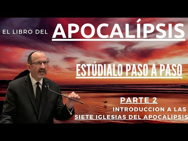 Apocalipsis capítulo 1 - parte 3 - Dr. Baruch Korman