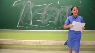 2017-2018年度救恩書院學生會候選內閣Zest宣傳片