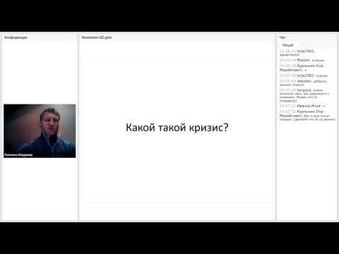 Владимир Левченко: куда