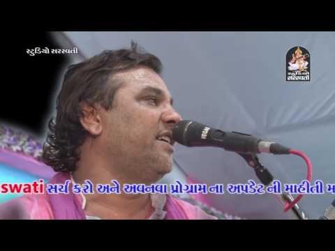 Kirtidan Gadhvi Live Dayro 2017 | Bhavya Lok Dayro | Part 6 | Anjar Live | Gujarati Lok Dayro 2017