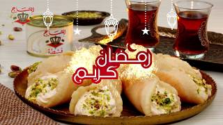 Qatayef  Recipe