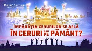 """Film creștin """"Dorință arzătoare""""Segment 4 - Împărăția cerurilor se află în ceruri sau pe pământ?"""