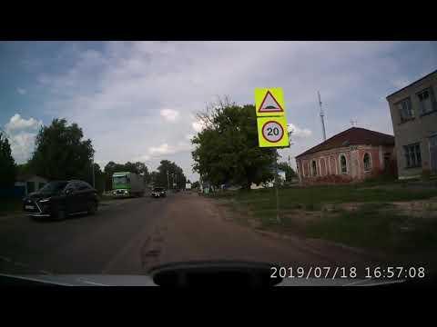 Богучар - Калач - Новохопёрск