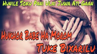 Hukhor Babe Ha Morom Tuke Bixarilu Assamese Sad Songs