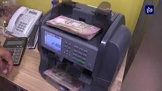 وزارة المالية تحول رواتب الموظفين للبنوك وتوقع بدء صرفها اليوم - (12-6-2018)