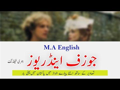 Joseph Andrews Henry Fielding Summary In Urdu MA English Novel Fiction PDF