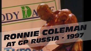 Ронни Колеман на Гран-при России - 1997 / Ronnie Coleman at Grand-Prix Russia - 1997