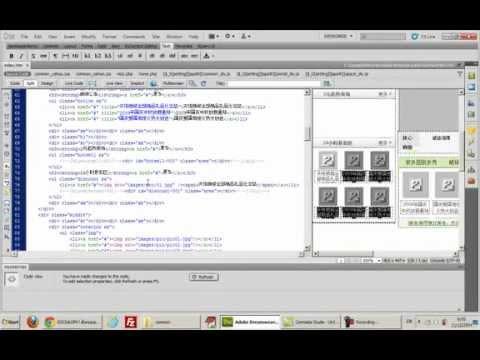 ทำหน้า Portal ของ Discuz ด้วย CSS Template 02
