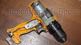 DeWaLT 10.8 V yoqilgan Screwdriver, bir screwdriver tuzatish uchun Qanday  Ta'mirlash vositasi  yo'q