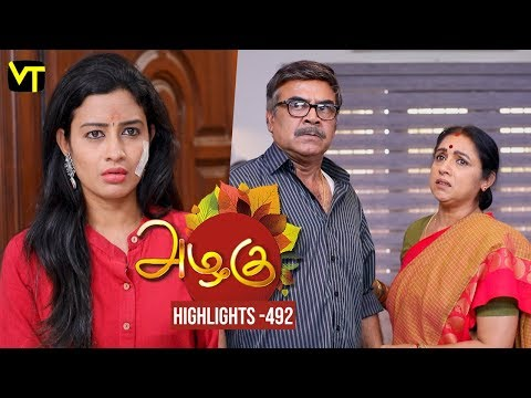 Azhagu Tamil Serial Episode 492 Highlights on Vision Time Tamil.   Azhagu is the story of a soft & kind-hearted woman's bonding with her husband & children. Do watch out for this beautiful family entertainer starring Revathy as Azhagu, Sruthi raj as Sudha, Thalaivasal Vijay, Mithra Kurian, Lokesh Baskaran & several others. Directed by K Venpa Kadhiresan  Stay tuned for more at: http://bit.ly/SubscribeVT  You can also find our shows at: http://bit.ly/YuppTVVisionTime  Cast: Revathy as Azhagu, Sruthi raj as Sudha, Thalaivasal Vijay, Mithra Kurian, Lokesh Baskaran & several others  For more updates,  Subscribe us on:  https://www.youtube.com/user/VisionTimeTamizh Like Us on:  https://www.facebook.com/visiontimeindia