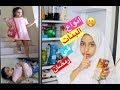 انواع البنات في رمضان مع روان وريان
