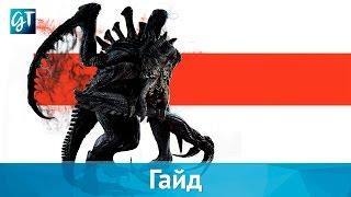 Evolve | Как играть за монстра: Кракен