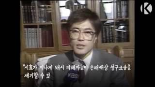 [대선주자 과거사] 재수 전문(?) 문재인, 대권 재수는?
