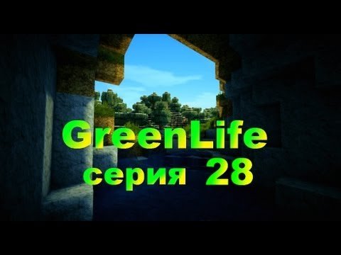 "[ EverGreen ] Minecraft GreenLife серия 28 ""Ночные полёты"""