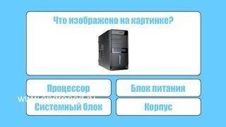 Как я заработал свой первый миллион рублей