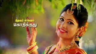 சின்ன பொண்ணுதான் வெட்கப்படுது அம்மா அம்மாடி || Ilayaraja songs states || melody Hits states || Tamil