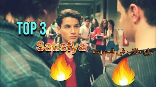 Download lagu Top 3 satisfya Fight sences {whatsapp status} #4