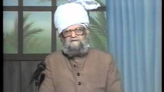 Urdu Dars Malfoozat #712, So Said Hazrat Mirza Ghulam Ahmad Qadiani(as), Islam Ahmadiyya