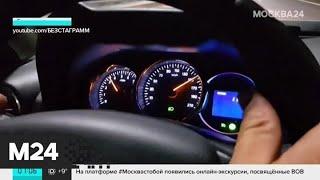 В России могут разрешить водителям ездить со скоростью 150 км/ч - Москва 24