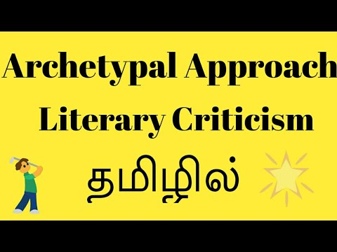Literary Criticism In Archetypal Approach