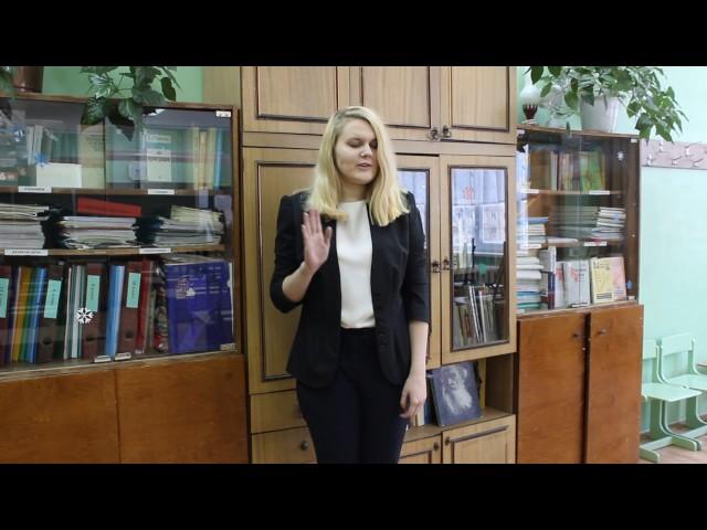 Изображение предпросмотра прочтения – АннаЕрохина читает произведение «Лиличка! (Вместо письма)» В.В.Маяковского