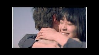 吉沢亮、深川麻衣の笑顔に「キュンキュンした」 新CMで抱きしめ合う - ...