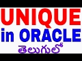 Unique Constraint in Oracle in Telugu