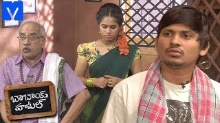 Babai Hotel 10th December 2018 Promo - Cooking Show - G.V.Narayana,Jabardasth Rakesh