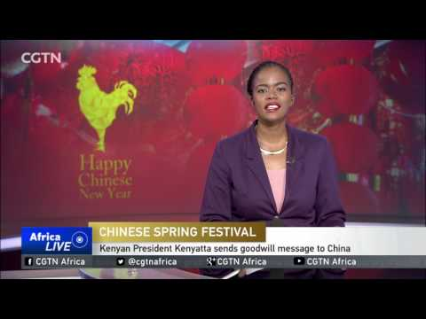 Kenyan President Kenyatta sends goodwill message to China from YouTube · Duration:  26 seconds