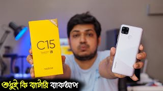 Realme C15 Qualcomm Edition Full Review in Bangla | RealTech Master