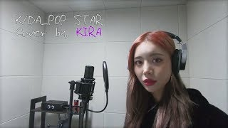 [Official] 키라(KIRA)_POP STARS (K/DA) Cover Making Video