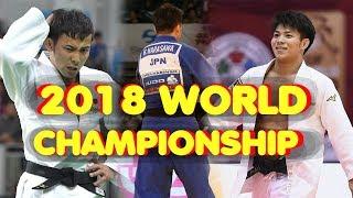 【2018年世界選手権大会日本代表選手】world championship JAPAN team (men) 【男子】