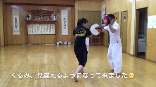 国際空手道連盟 極真会館 千葉県中央支部 ⚪  強くなるためには、、、先...
