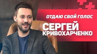 "Сергей Кривохарченко: ""Oxxxymiron - это литература"""