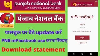 PNB mPassBook | pnb mpassbook app | how to use pnb mpassbook app screenshot 3