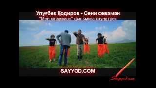 Ulugbek Qodirov - Seni sevaman