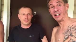 Алексей Панин домогался собак