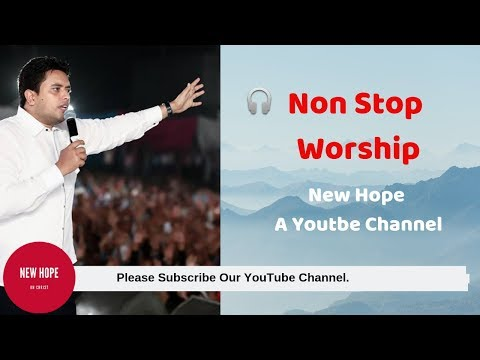 🎧Non Stop Worship Without Skip Add By Ankur Narula Ministries 04.11.2018 |NewHope