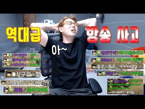 [만만] 리니지M 러쉬 중 역대급 방송사고 큰일났다 ㄷㄷ