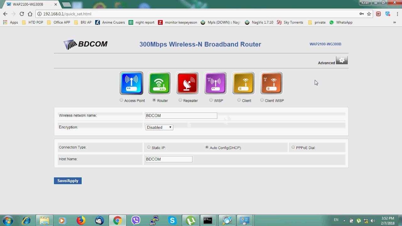 BDCOM Router Firmware Update - YouTube