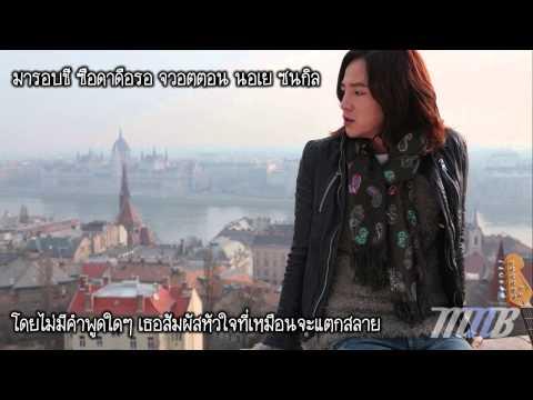 [MNB] Jang Geun Suk - My Precious [THAI SUB]