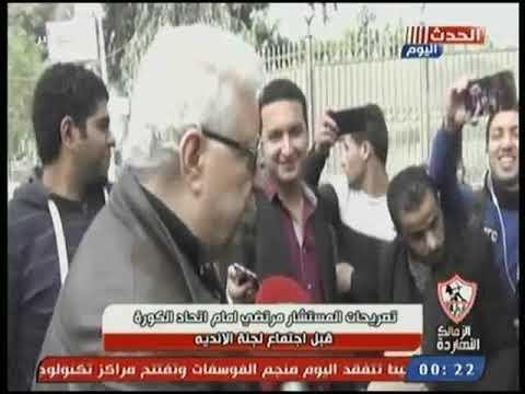 أول رد فعل حاد من مرتضى منصور بعد خناقة شوبير باتحاد الكرة شوبير