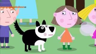Маленькое королевство Бена и Холли (27 серия, 2 сезон)