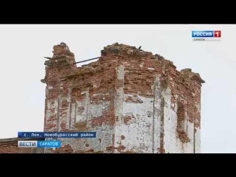 Восстанавливают всем миром. В селе Лох реставрируют храм Архангела Михаила